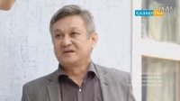 哈萨克电视剧Apke 第一集 «Әпке» 1-серия