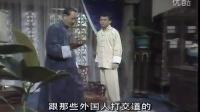 霍东阁 01国语高清