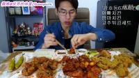 【臻美食】【韩国吃播】奔驰哥BANZZ吃姜虎东678炸鸡