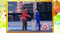 冯巩闫学晶王宝强 相声小品合辑 《公交协奏曲》《公交协奏曲》