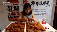 大胃王挑战棒棒鸡传奇9斤五香猪手