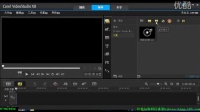 会声会影X8入门视频教程1-2素材库