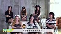 TARA-韩国《欧尼欧巴Coming》综艺粉丝问答PART2 151009