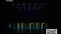 第六届华北五省舞蹈比赛-春天话语--关注公众号:幼师秘籍-微信号:youshimiji了解更多幼教视频