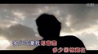 经典老歌-王杰-是否我真的一无所有-原版MV