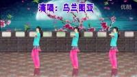 阿娜广场舞【中华大花园】背面