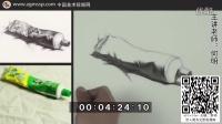 【中国美术视频网】何明静物素描 教学视频 01牙膏