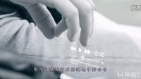 【黑马公社】Google黑科技,用手势控制一切 AuL说科技