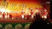 白族舞蹈《洱海渔歌》