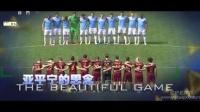 天下足球(再见,中国男孩)背景音乐《Quizas》-Enrique lglesias