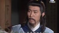 水浒英雄传04(粤语)