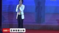 销售女神徐鹤宁成功秘密的不二法门
