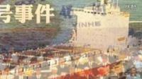 美国人你怎么说 当年中国收复南海就是在美催促下完成的