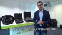 LimeSDR众筹介绍