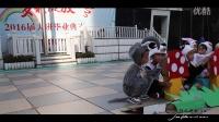 龙岩市直机关幼儿园大3班 毕业典礼 【阳光映画】