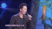 现代京剧《红灯记》选段 演唱:汪正正01