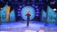 现代京剧《红灯记》选段 演唱:汪正正02