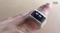 用3D打印机打印的 蓝牙智能指环