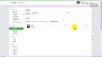 4.微信公众平台消息和用户管理方式