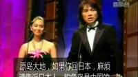 """他应该是第一个在公开场合表明""""钓鱼岛属于中国""""的艺人"""