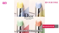 【粉星情报局】05 今夏刮起红色眉妆风?!奥尔滨推出24k纯金蜜粉盒