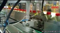 跌落式装箱机固尔琦自动装箱机