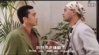 刘德华电影全部国语版-【豪门夜宴】_超清