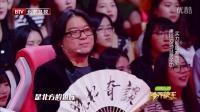【F时代】跨界歌王-秦海璐--《北京一夜》