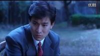 刘德华电影全部国语版-【法内情】_超清