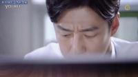 SBS周末剧《倒数第二次爱情》预告1 池珍熙 金喜爱