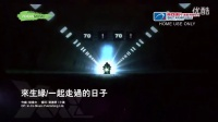 刘德华2011上海演唱会超清版_超清