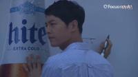 【宋仲基百度贴吧】160714宋仲基新村啤酒节活动媒体视频2