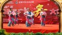 舞蹈:<丝路扇韵>制作版