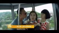星映话-《陆垚知马俐:日久见人心》