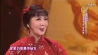 现代京剧《红灯记》选段 演唱:吴海燕
