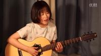 会有那么一天 - 林俊杰 - Nancy cover 吉他弹唱