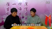心灵专家推荐:【学佛人不如理不如法的果报】沈阳因果教育教学讲堂 刘老师讲因果