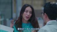 毫不保留的爱.Ep01-ZhuixinFan