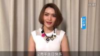 美颜秘笈果感2016亚洲超级巨星演唱会庄心妍篇