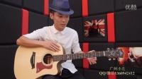 吉他初学教程:小左吉他第一课《认识吉他结构》吉他吉他吉他
