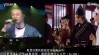 陈奕迅在演唱会上翻唱《唐伯虎点秋香》经典桥段,场下粉丝乐坏了
