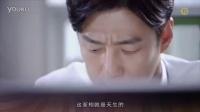 小玩剧字幕|SBS《倒数第二次爱情》预告第一版