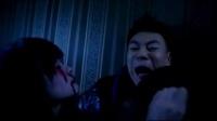 灵魂摆渡第二季 03 药师捉鬼(上)_baofeng