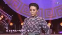 现代京剧《沙家浜》选段 演唱:马德华 杨子一 杨帆