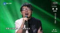 中国新歌声2016第一期纯享版-游淼《双截棍》_高清