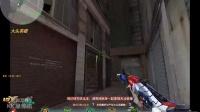 生死狙击大头英雄游戏视频。。我特莫德被虐了
