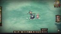 饥荒-海难-失落之船 温蒂和他姐姐的冒险生活08
