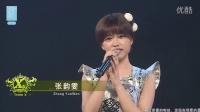 2016-07-16 SNH48 TeamX公演MC剪辑