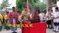 江西葛仙山传承五百年前开山门仪式