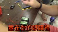 【喳科学】新系列!用10倍的电力玩钓鱼!